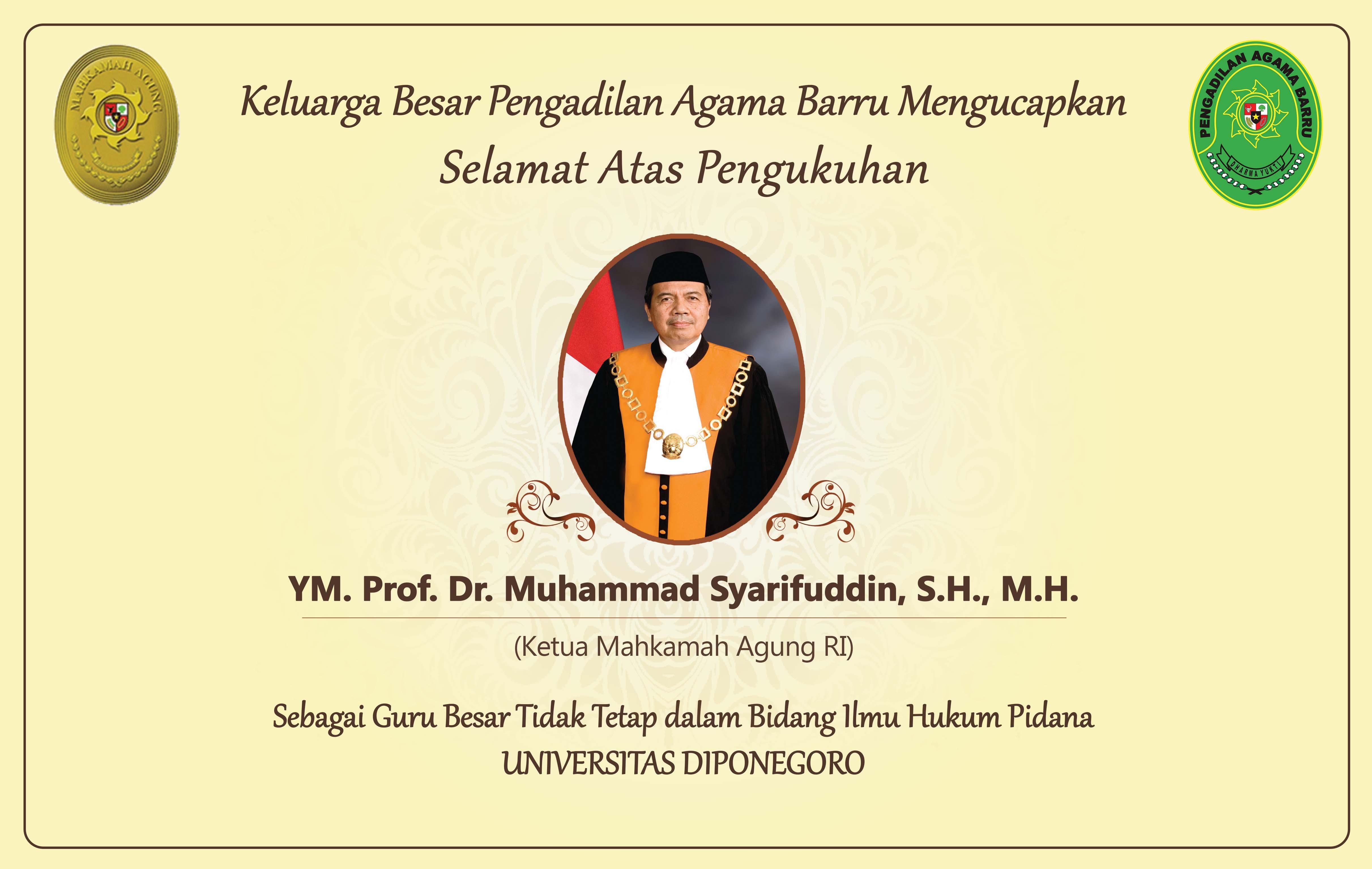 Selamat Atas Pengukuhan Guru Besar